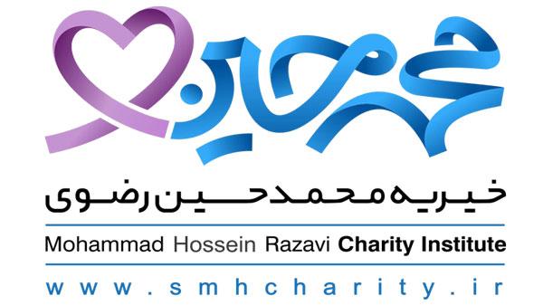 جشن تولد و جشن بهبودی دو تا ازعزیزان در خیریه محمد حسین رضوی