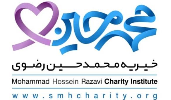 رونمایی از لوگوی جدید موسسه خیریه محمد حسین رضوی