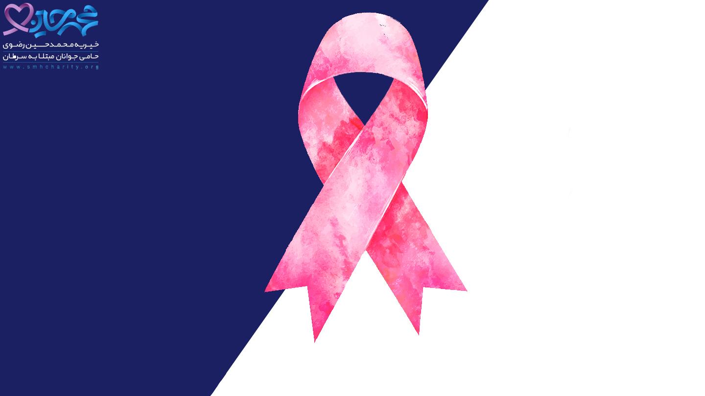 انواع ایمونوتراپی|براکی تراپی|ایمونو تراپی|درمان های نوین و پیشرفته سرطان|انتخاب نوع درمان سرطان|درمان سرطان|پیشرفته ترین و جدید ترین درمان سرطان