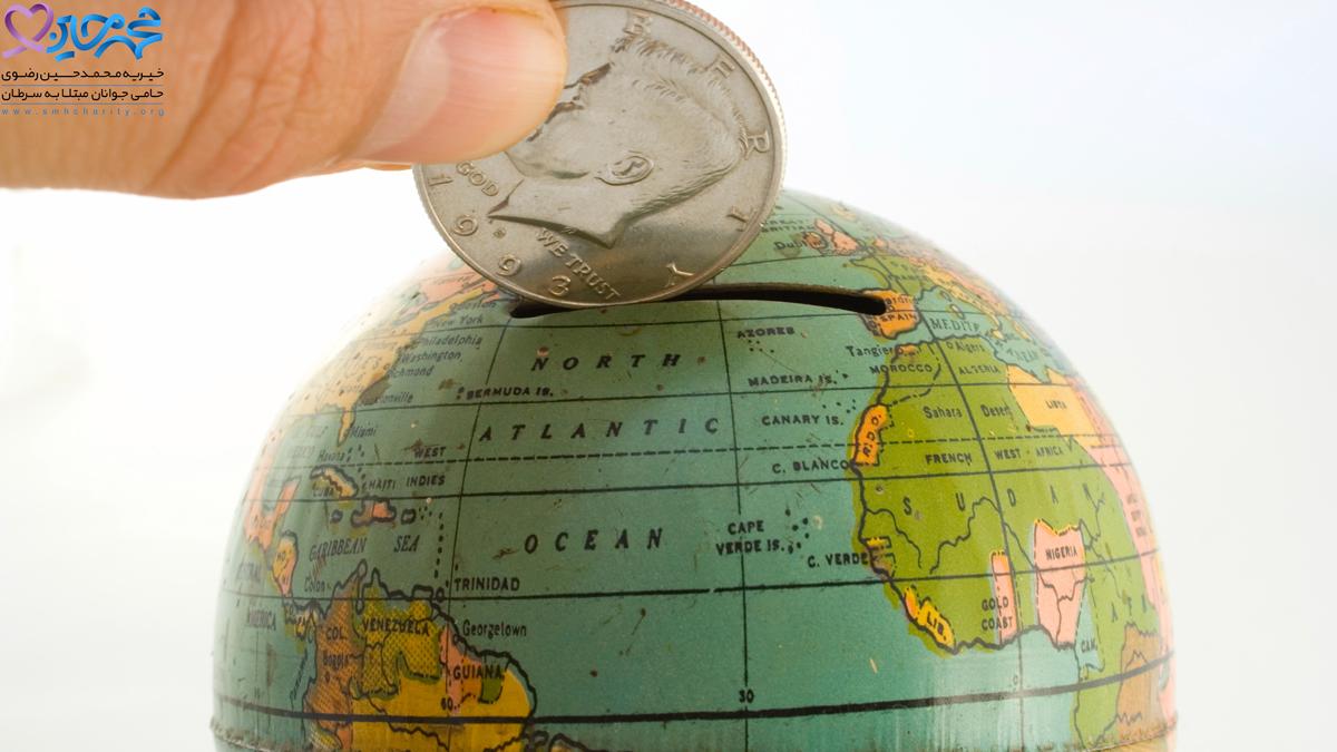 تاریخچه موسسات و خیریه های جهان