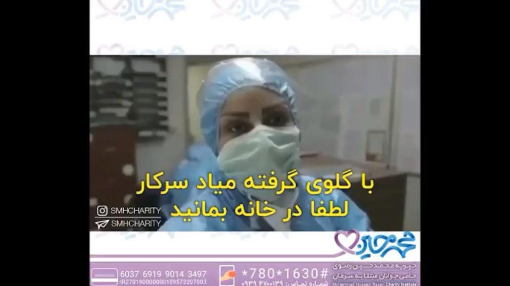 پزشکان و بحران ویروس کرونا