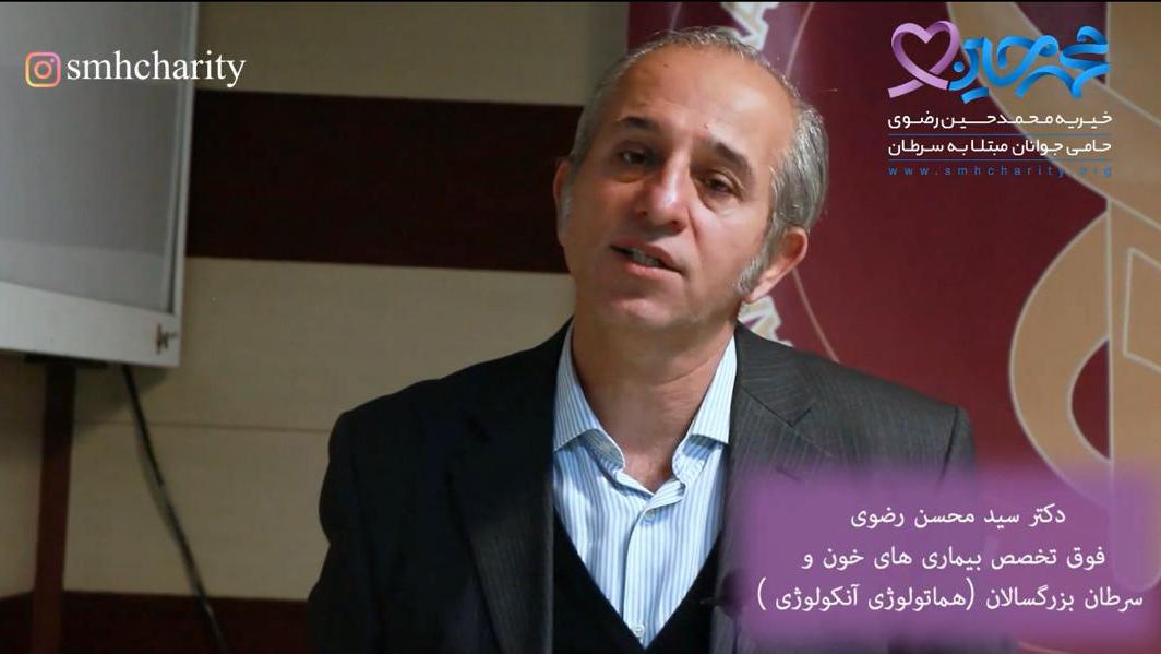 روز پدر و تقدیر از پدر معنوی خانه محمد حسین دکتر رضوی