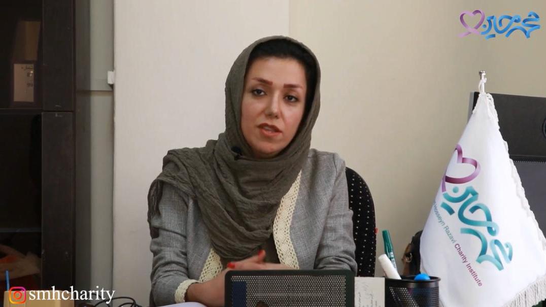 صحبت های مددکار موسسه خیریه محمد حسین رضوی در روز مددکار اجتماعی