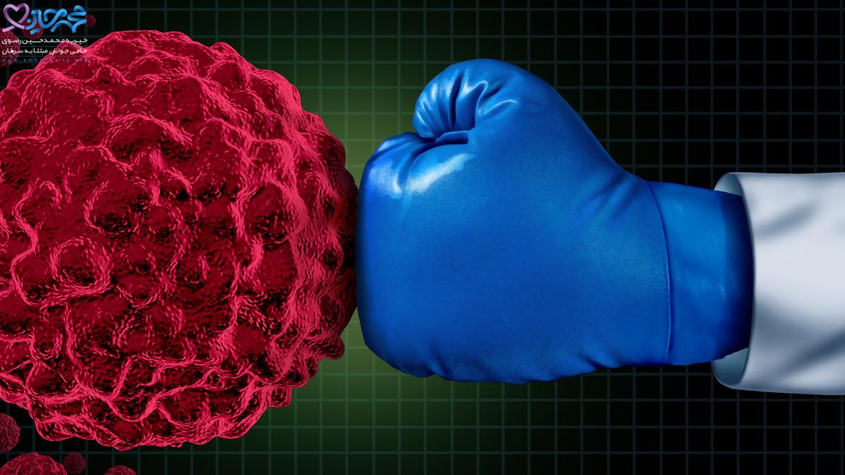 ایمونوتراپی|بیماری سرطان|درمان سرطان|کاربردهای ایمونوتراپی|میزان تأثیرگذاری ایمونوتراپی|منافع ایمونوتراپی|