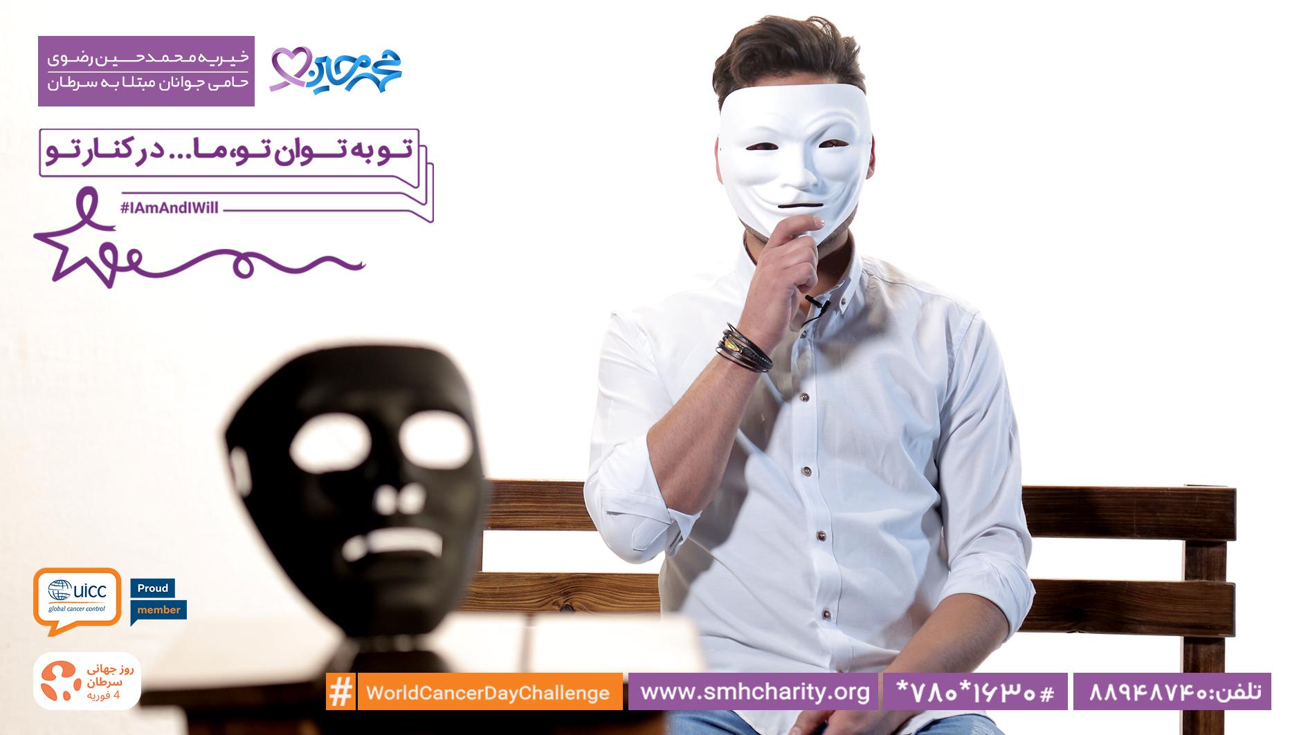 داستان محمدجواد قهرمان شماره ۵