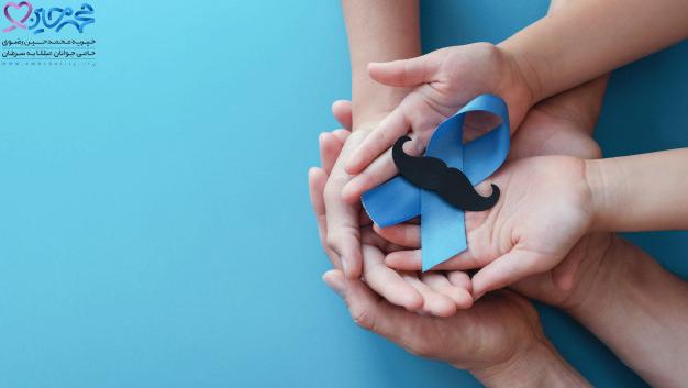 تشخیص به موقع سرطان پروستات