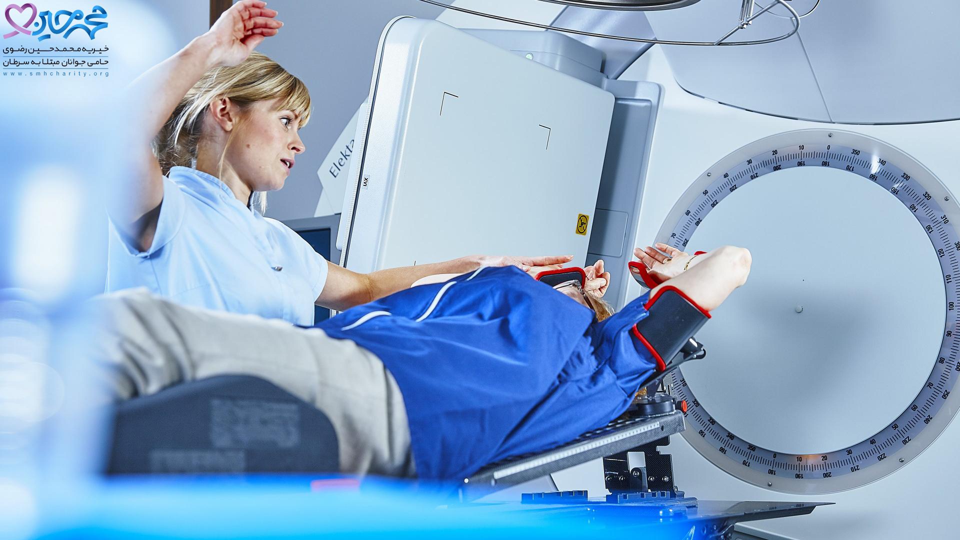 انواع درمان به روش رادیوتراپی