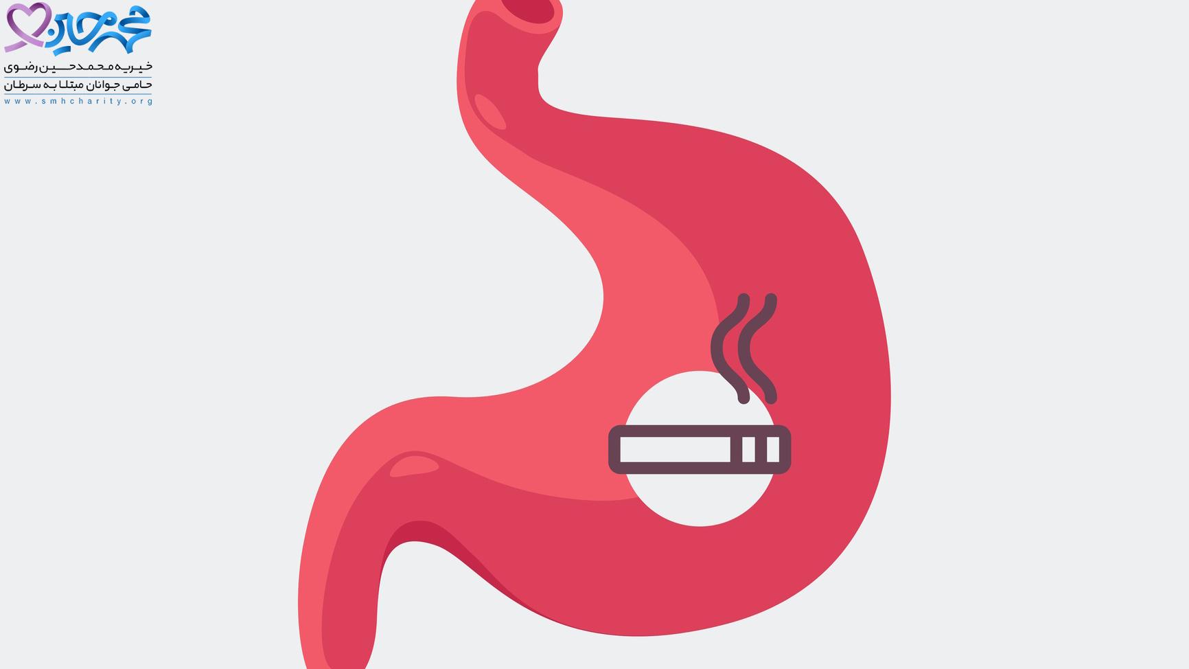آیا سیگاری ها ناقل بروز بیماری سرطان هستند؟
