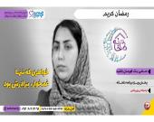 روایت محمد منوچهری از زبان خواهرش